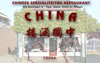 China Chinees-Indisch Restaurant
